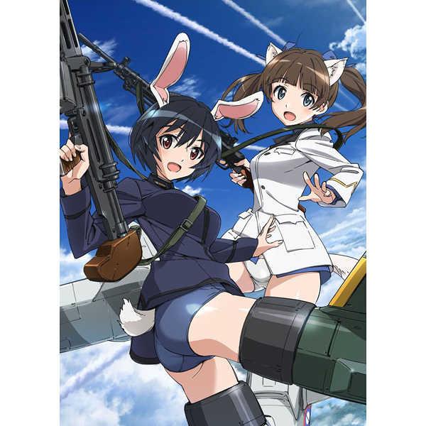(DVD)ブレイブウィッチーズ DVD限定版 第3巻