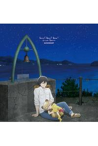 (CD)bravo!bravo!bravo!/Sweet Darwin(うどん盤)
