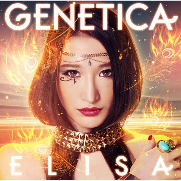 (CD)GENETICA(初回生産限定盤)/ELISA