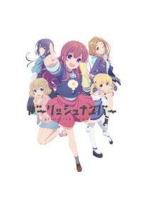 (DVD)ガーリッシュ ナンバー 第3巻 (初回限定版)