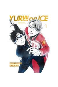 (DVD)ユーリ!!! on ICE 1