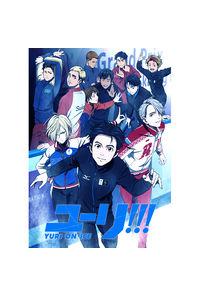 (DVD)ユーリ!!! on ICE 4