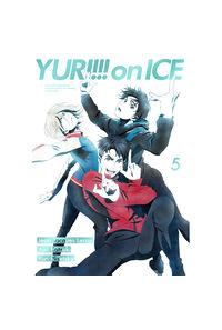(DVD)ユーリ!!! on ICE 5