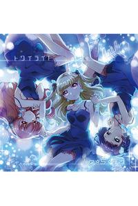 (CD)トワイライト(初回限定盤)/Le☆S☆Ca