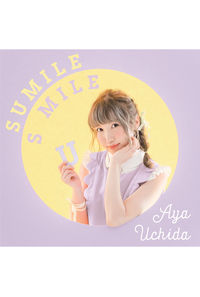 (CD)内田彩1stシングル SUMILE SMILE(初回限定盤)