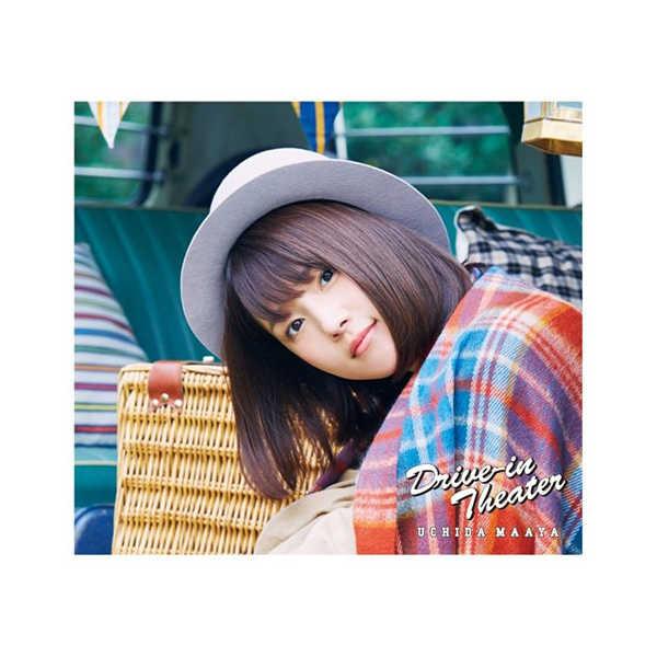 (CD)Drive-in Theater (BD付初回限定盤)(CD+BD+PHOTOBOOK)/内田真礼