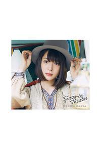 (CD)Drive-in Theater (DVD付初回限定盤)(CD+DVD+PHOTOBOOK)/内田真礼