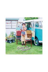 (CD)Drive-in Theater (通常盤)(CD ONLY)/内田真礼