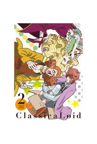 (BD)クラシカロイド 2