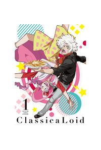 (DVD)クラシカロイド 1
