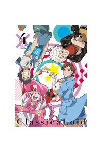 (DVD)クラシカロイド 4