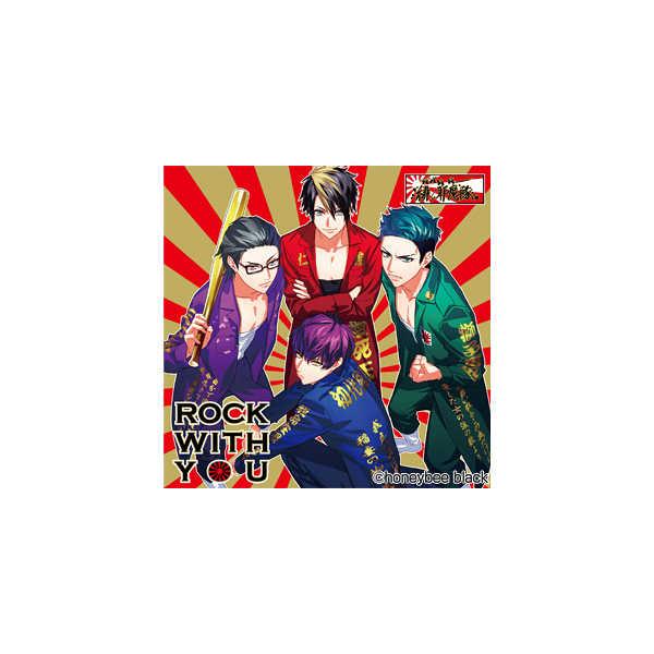 (CD)DYNAMIC CHORD shuffleCD series 2nd vol.2 緋ノ耶魔隊