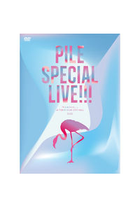 (DVD)Pile SPECIAL LIVE!!!「P.S.ありがとう...」at TOKYO DOME CITY HALL