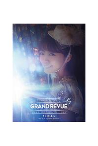 "(BD)MIMORI SUZUKO LIVE TOUR 2016 ""GRAND REVUE"" FINAL at NIPPON BUDOKAN Blu-ray (初回限定版)"
