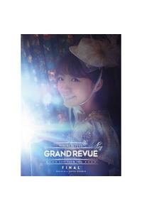 "(DVD)MIMORI SUZUKO LIVE TOUR 2016 ""GRAND REVUE"" FINAL at NIPPON BUDOKAN DVD"