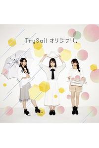 (CD)「亜人ちゃんは語りたい」オープニングテーマ オリジナル。 (通常盤)/TrySail(麻倉もも、雨宮 天、夏川椎菜)