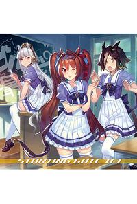 (CD)「ウマ娘 プリティーダービー」STARTING GATE 03