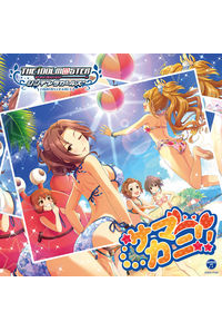(CD)THE IDOLM@STER CINDERELLA GIRLS STARLIGHT MASTER 07 サマカニ!!