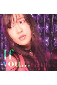 (CD)原由実 9thシングル If you... (DVD付盤)