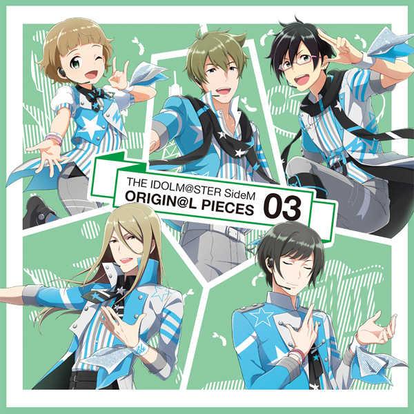 (CD)「アイドルマスター SideM」THE IDOLM@STER SideM ORIGIN@L PIECES 03