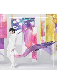 (CD)8thシングル flower(通常盤)/蒼井翔太
