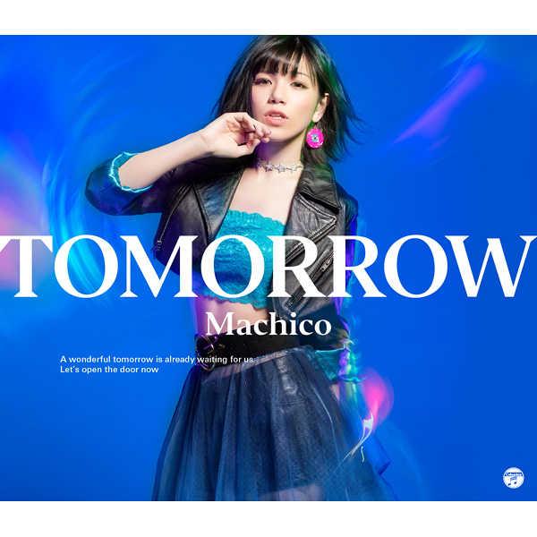 (CD)「この素晴らしい世界に祝福を!2」オープニングテーマ TOMORROW (DVD付き限定盤)/Machico