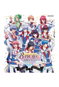 (BD)B-PROJECT~鼓動*アンビシャス~ BRILLIANT*PARTY