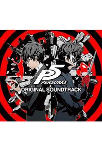 (CD)「ペルソナ5」オリジナル・サウンドトラック