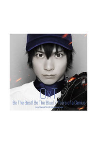 (CD)「ダイヤのA The LIVE III」挿入歌 Be The Best! Be The Blue!/Tears of a Genius (一般流通盤)