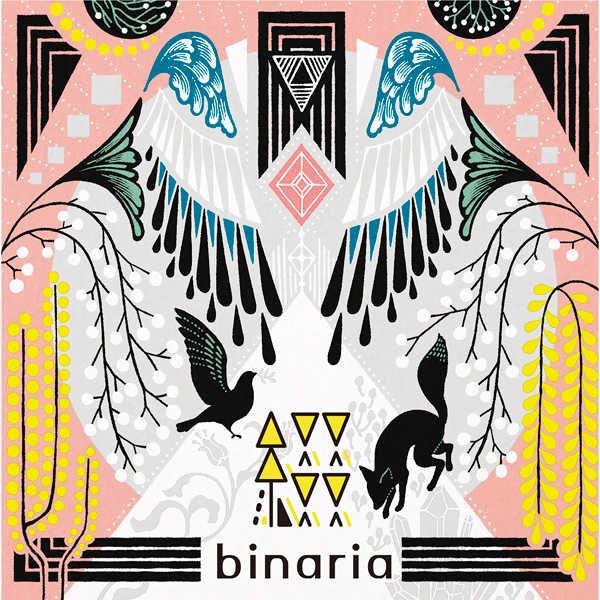 (CD)binariaミニアルバム 綴(通常盤)