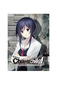 (BD)CHAOS;CHILD Blu-ray限定版 第6巻