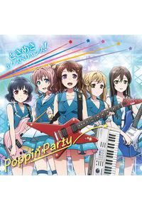 (CD)「BanG Dream!」オープニングテーマ ときめきエクスペリエンス!/Poppin'Party