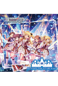 (CD)THE IDOLM@STER CINDERELLA GIRLS STARLIGHT MASTER 08 BEYOND THE STARLIGHT