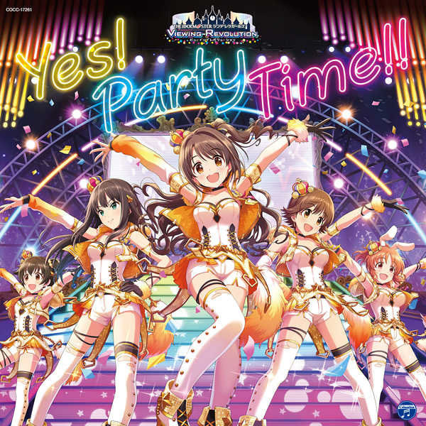 (CD)THE IDOLM@STER CINDERELLA GIRLS VIEWING REVOLUTION Yes! Party Time!!