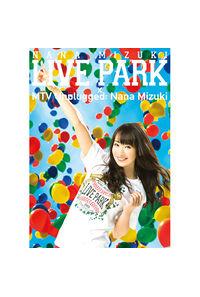 (DVD)NANA MIZUKI LIVE PARK × MTV Unplugged: Nana Mizuki