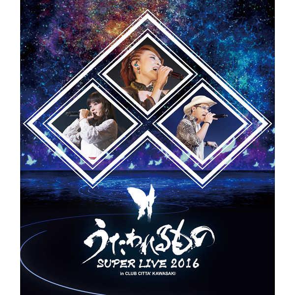 (BD)アクアプラスオンラインショップ うたわれるもの SUPER LIVE 2016