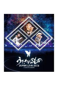 (BD)アクアプラスオフィシャルストア うたわれるもの SUPER LIVE 2016
