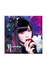 (CD)Revolution 【re:i】(通常盤)/喜多村英梨