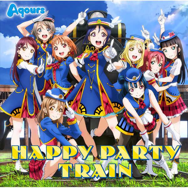 (CD)「ラブライブ!サンシャイン!!」3rdシングル HAPPY PARTY TRAIN(BD付)/Aqours