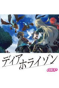 (CD)「グリムノーツ」第二テーマソング ディア ホライゾン/A応P
