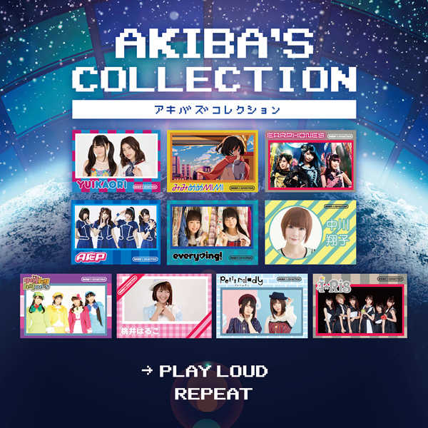 (CD)「AKIBA'S TRIP -THE ANIMATION-」エンディングテーマ AKIBA'S COLLECTION