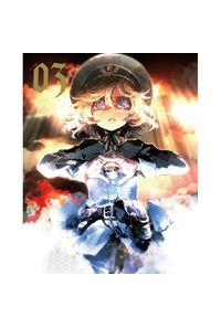 (DVD)幼女戦記 3