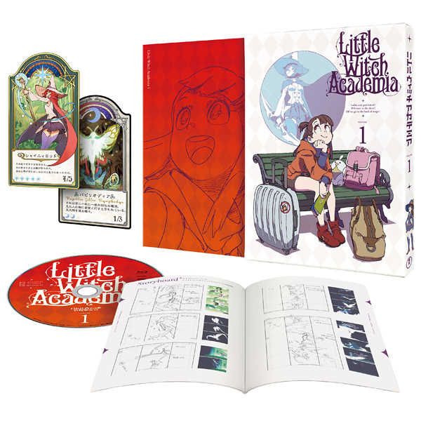 (BD)リトルウィッチアカデミア Vol.1 Blu-ray 初回生産限定版