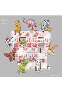 (CD)デジモンアドベンチャー tri.キャラクターソング「デジモン編」(初回限定盤)