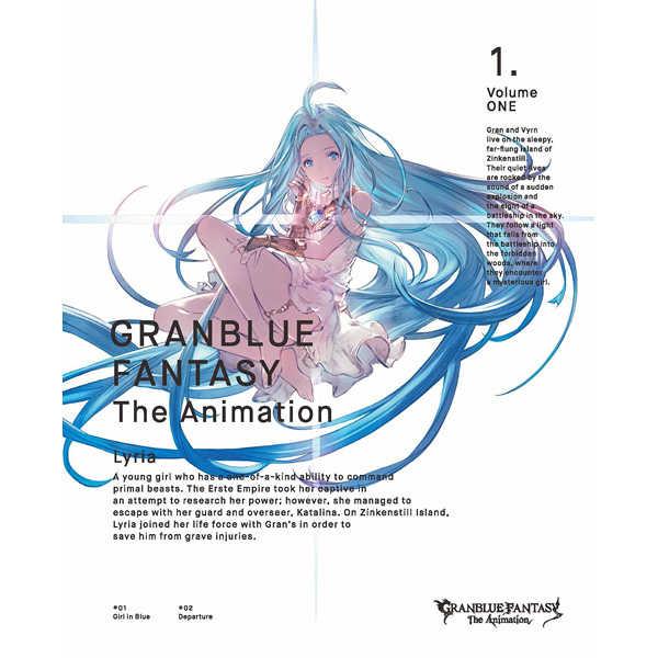 (BD)GRANBLUE FANTASY The Animation 1 (完全生産限定版)