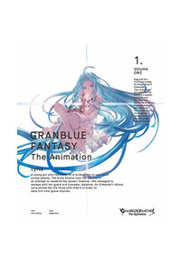 (BD)GRANBLUE FANTASY The Animation 1 (完全生産限定版)