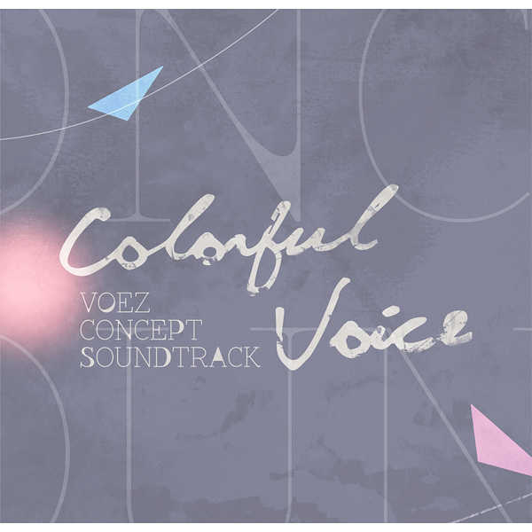 (CD)VOEZ CONCEPT SOUNDTRACK 「Colorful Voice」