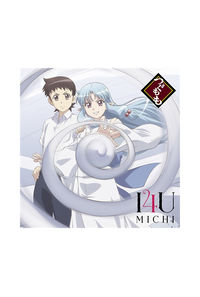 (CD)「つぐもも」エンディングテーマ I4U(通常盤)/MICHI