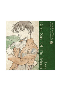 (CD)「進撃の巨人」キャラクターイメージソングシリーズ Vol.06 Dark Side Of The Moon/リヴァイ