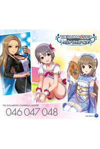 (CD)THE IDOLM@STER CINDERELLA MASTER 046-048 乙倉悠貴・松永涼・依田芳乃